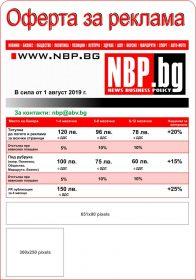 Oferta baneri i PR NBP
