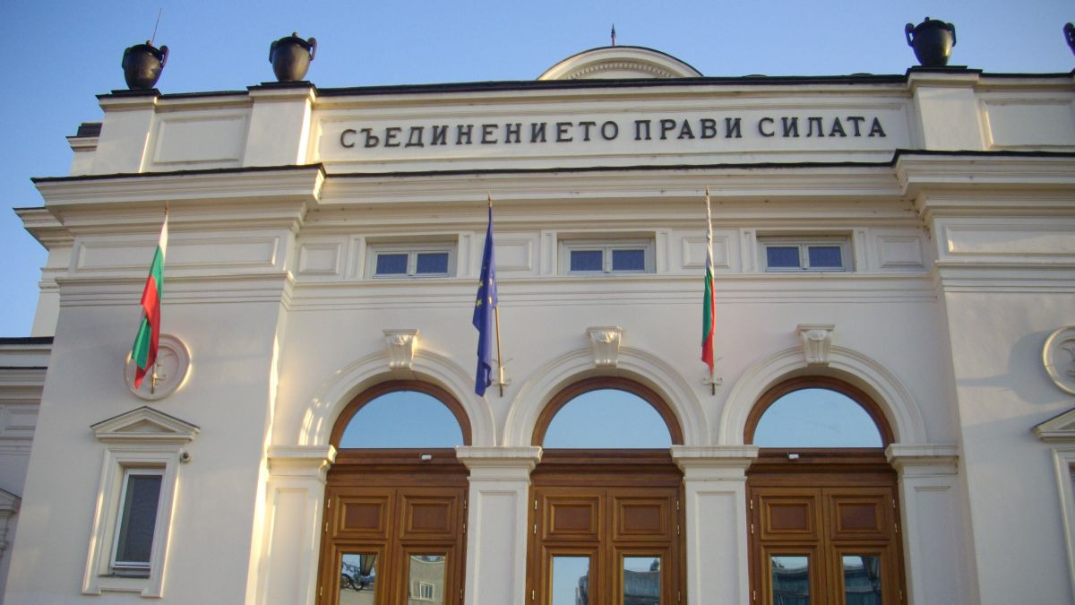 Президентските избори ще са на 14 ноември