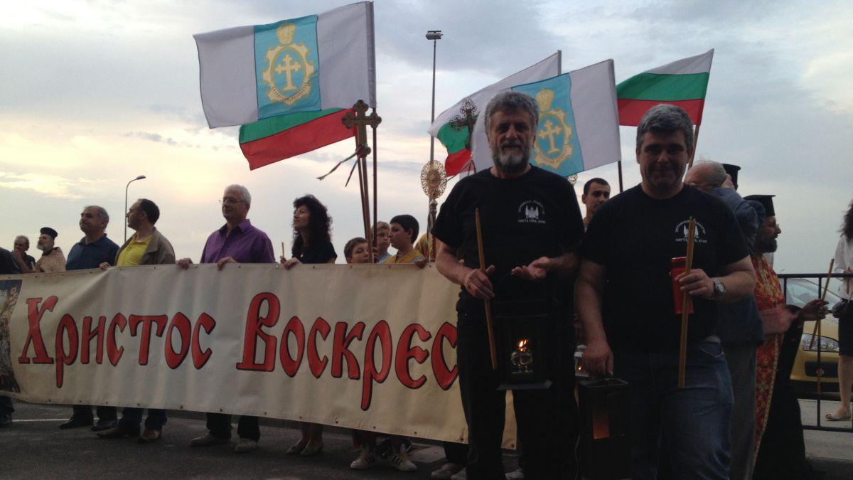"""За седма поредна година старозагорци пренасят от България Благодатния огън в """"Зограф"""""""