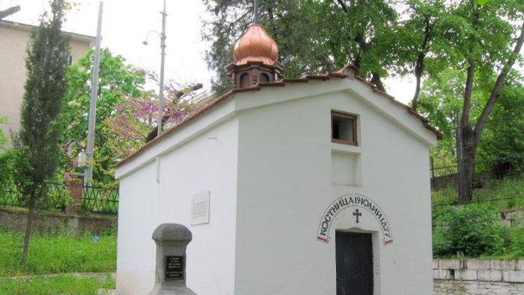 С литийно шествие почитат загиналите при опожаряването на Стара Загора и Старозагорското клане през 1877 г.