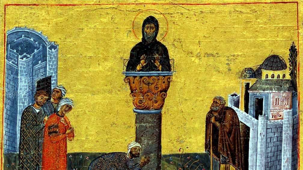 Днес е Симеоновден, започва църковната Нова година