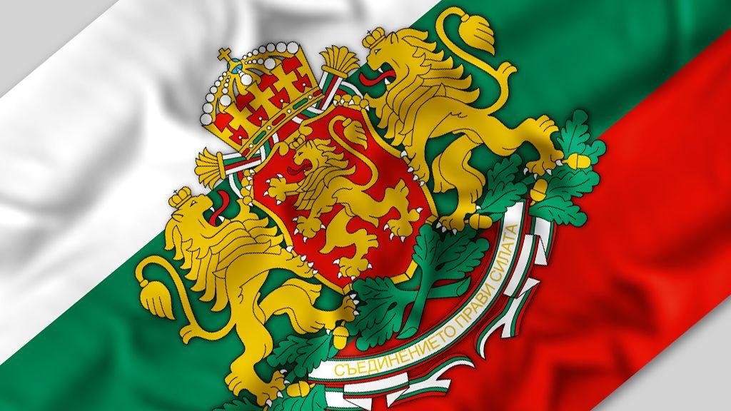 Честит Ден на независимостта, българи!