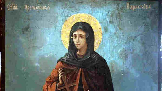 Св. Петка Българска закриля децата и семейството