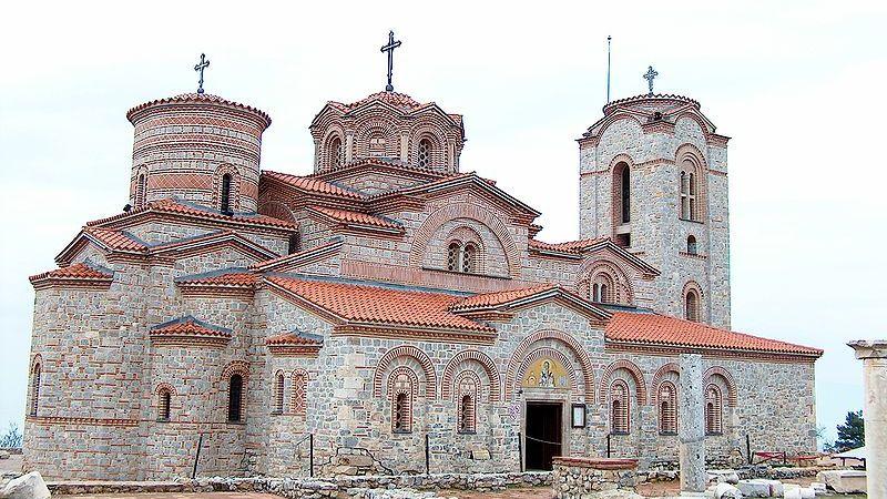 Почитаме паметта на Св. Климент Охридски, имен ден празнуват Климент и Климентина