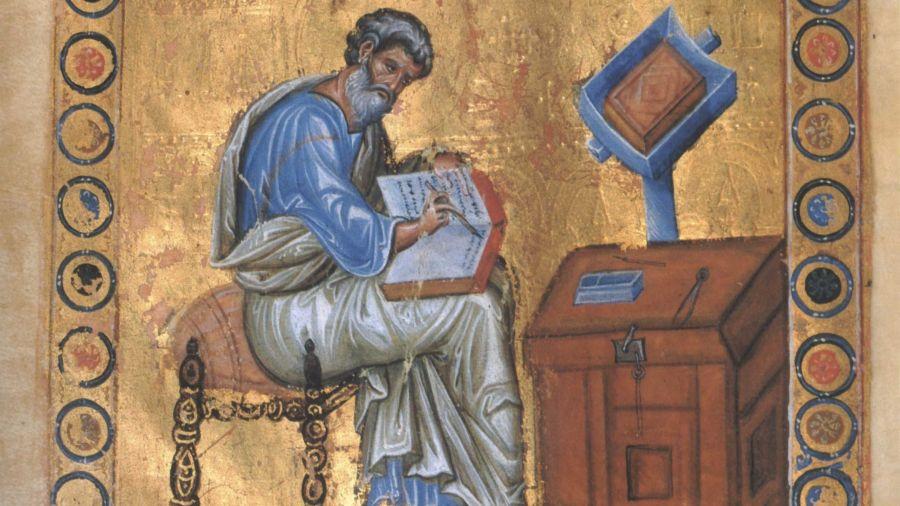 Почитаме св. апостол Матей