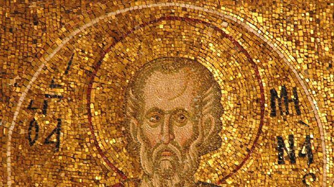 Почитаме св. Мина – покровител на семейството, и светците Виктор и Викентий