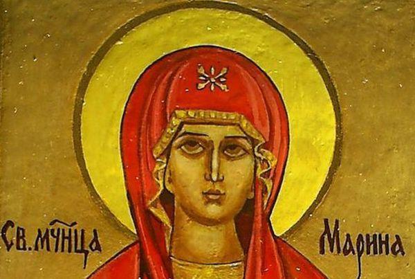 Днес почитаме Св. Марина – господарка на змиите и лечителка