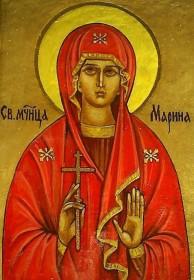 Днес почитаме Св. Марина - господарка на змиите
