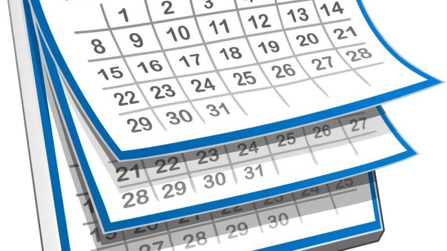 Два пъти по 4 почивни дни ни очакват през септември