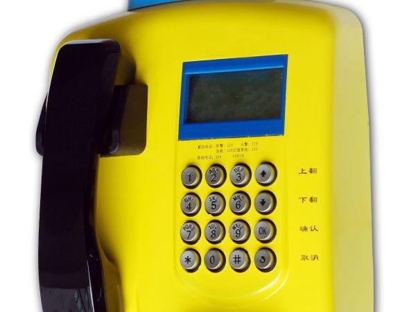 """Близо 17 хиляди сигнала са получени на """"Горещия телефон"""" на Община Стара Загора през 2020 година"""