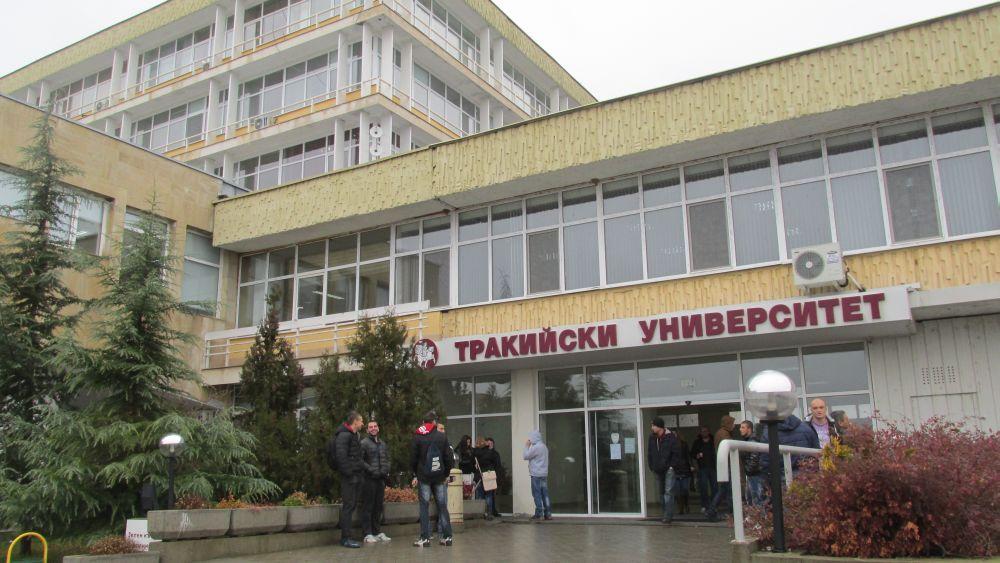 633 отиват на онлайн кандидатстудентски изпити на 25-ти и 26-ти април в Тракийския университет
