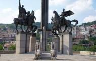 Велико Търново посреща с безплатни музеи и 3D мапинг шоу