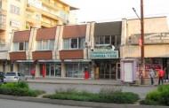 """ТД """"Сърнена гора"""" реновира сградата си в Стара Загора"""