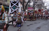 """""""Кукерландия"""" стартира с карнавално шествие"""