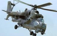 Щурмови Ми-24 попълва сбирката на ямболския Музей на бойната слава