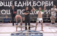 Георги Валентинов надви молдовеца Барбероше