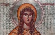 Почитаме Св. Неделя, честито на имениците!