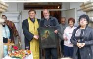 Село Люляк получи подарък пред Петковден