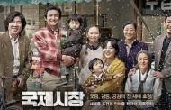 Корейски филм в библиотеката, вход свободен