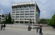 V-та Областна панорама на професионалното образование и кариерното ориентиране ще се проведе в Стара Загора