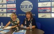 В Стара Загора ще се проведе национален педагогически форум