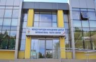 Международният младежки център в Стара Загора с интересни събития и през април