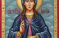 Днес почитаме Св. Юлия