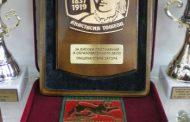 """Днес връчват наградите """"Анастасия Тошева"""" и """"Млад учител"""""""