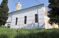 Три старозагорски села празнуват на 15 октомври