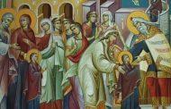 В Деня на християнското семейство Православната църква отбелязва  Въведение Богородично