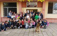 Демонстрации с полицейското куче Макс по повод професионалния празник на българската полиция