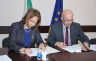 Подписаха договор за прехвърляне на имоти от държавата на Община Казанлък