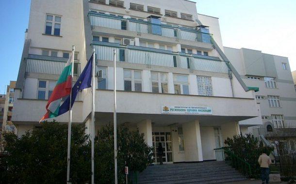 РЗИ-Стара Загора организира мобилни ваксинационни пунктове на открито