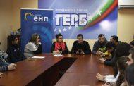 Офисът на евродепутат Ева Майдел отбеляза Европейската седмица на стартъпите