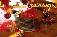 Ресторанти в Стара Загора с примамливи предложения за празника