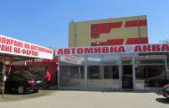 """Кожените салони имат любимо място в Стара Загора – автомивка """"Аква"""""""