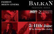 Откриват Музей на модата по време на Balkan Fashion Week