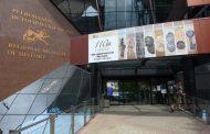 Музеят кани ученици на ателие с перо и мастило
