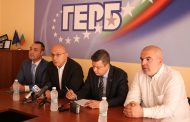 Приемни дни на народните представители от ГЕРБ-Стара Загора за месец юли