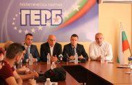 Приемни дни на народните представители от ГЕРБ-Стара Загора за месец септември