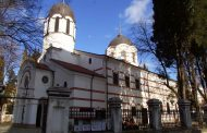 """На Кръстовден – молитва за благодатна учебна година в храм """"Св. Димитър"""""""
