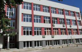 Министерството на културата обяви конкурс за директор на Музикалното училище в Стара Загора