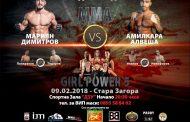 Стара Загора е домакин на Гала вечер на Международния турнир  GIRL POWER