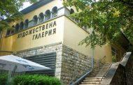 """""""Огледалото – лице в лице"""" – нова изложба в Художествената галерия в Стара Загора"""