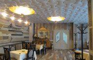 """Ресторант """"Верея"""" с нов облик, посреща гости още по-стилен"""