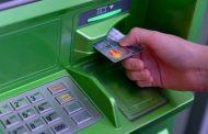Три български банки спират да приемат депозити