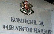 """КФН потвърди проспекта за публично предлагане на акции на """"Градус"""" АД"""