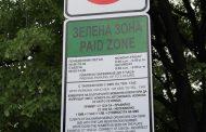 """Без """"Зелена зона"""" в Стара Загора по време на празничните дни"""