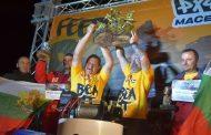 30-килограмова шампионска купа спечели Любен Динев в хард трофи