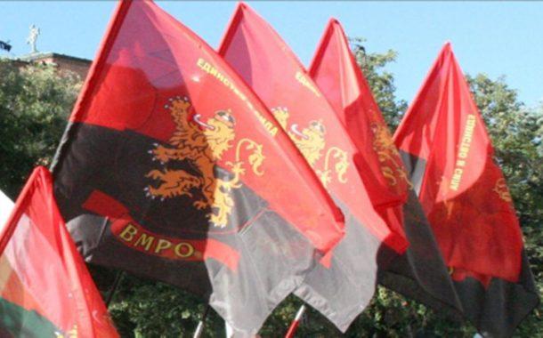 ВМРО: Искаме референдум за ЛГБТИ + пропагандата в училище, за Македония в ЕС и пълзящата циганизация